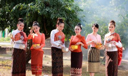 Welkom Songkran-festival in Thailand Stockfoto