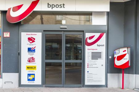 Bpost filiaal in Antwerpen