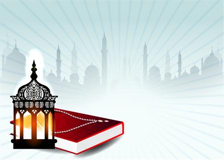 Ramadan 13 photo