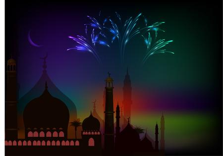 Ramadan 02 photo