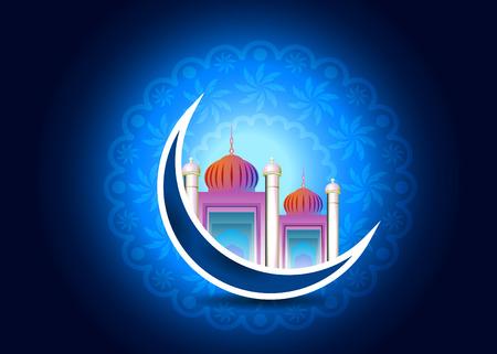 Ramadan 23 Stock Photo