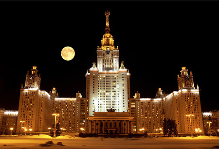 moonlit: Moscow state University at moonlit night . Moscow. Russia
