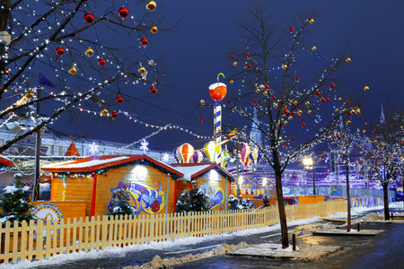 Christmas fair in the center of Moscow, Red square, Russia