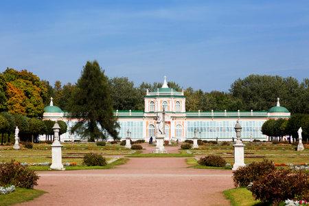 kuskovo: The Greenhouse in Kuskovo park,Moscow. Russia