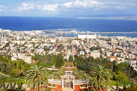 bahaullah: Top view of the Bahai Gardens and Haifa, Israel