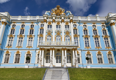 city pushkin: TSARSKOYE SELO, SAINT-PETERSBURG, RUSSIA - JULY 10, 2015: The facade of Catherine Palace. Summer view. The Tsarskoye Selo is State Museum-Preserve. Located near Saint-Petersburg