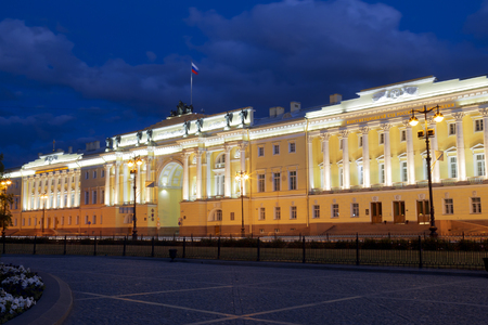 constitutional: Night St. Petersburg. The building of the constitutional court of the Russian Federation and the library named after B. N. Yeltsin. on the Senate square Stock Photo