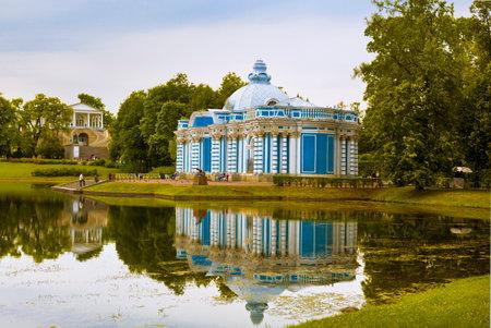 tsarskoye: TSARSKOYE SELO, SAINT-PETERSBURG, RUSSIA - JULY 08, 2015: Pavilion Grotto in the Catherine Park of Tsarskoye Selo, Pushkin, Saint-Petersburg, Russia