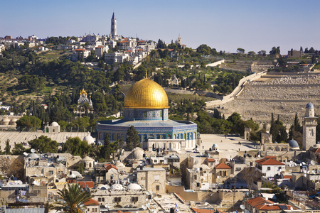 dome of the rock: Panorama overlooking the Old city of Jerusalem, Israel, including the Dome of the Rock
