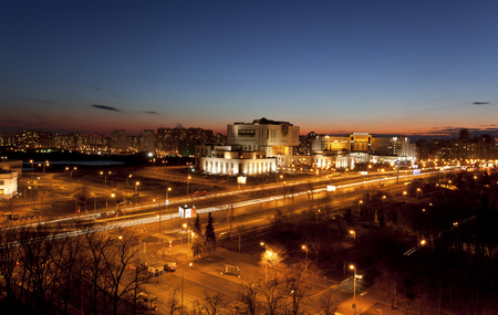 educational research: Top view of night Moscow on sunset, Russia