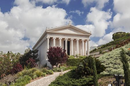 bahai: Bahai gardens, Haifa, Israel. The international Bahai archives