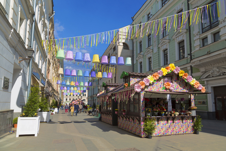 lampshades: MOSCOW, RUSSIA - APRIL 30, 2016: the Festival Easter in Moscow , the decoration in Stoleshnikov pereulok