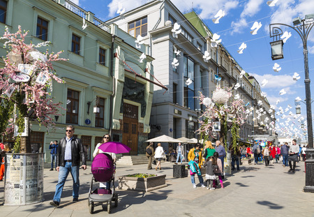 named person: MOSCOW, RUSSIA - APRIL 30, 2016: the decoration of the Chamberlain lane in Moscow during the festival Moscow spring, Russia