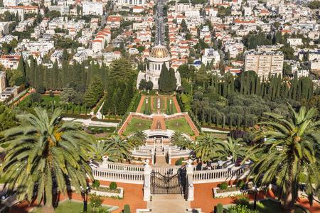 bahai: Bahai gardens, Haifa, Israel.