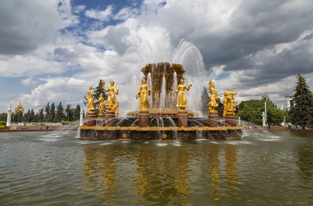 peoples: MOSCOW, RUSSIA - JUNE 20, 2014: Peoples Friendship fountain in VDNKh - Exhibition Centre  in Moscow