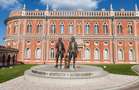 tsaritsyno: Monument to Bazhenov and Kazakov, architects of Tsaritsyno Editorial