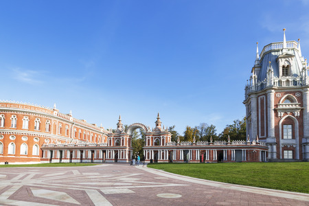 tsaritsyno: The architectural ensemble of the Museum-reserve Tsaritsyno, Moscow, Russia Stock Photo