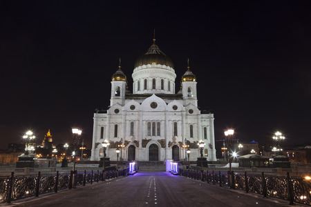 patriarchal: Night view on the Cathedral of Christ the Savior from Patriarchal bridge, Moscow, Russia Stock Photo