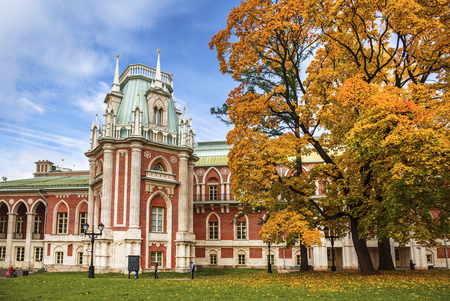 Autumn in the Museum-reserve Tsaritsyno, Moscow, Russia