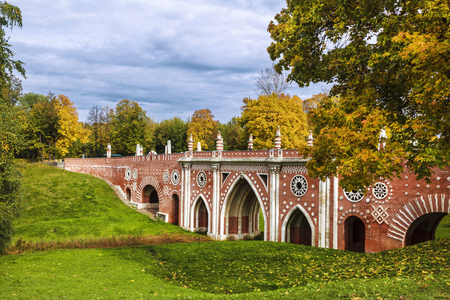 Autumn in the Museum-reserve Tsaritsyno, Large figured bridge. Moscow, Russia