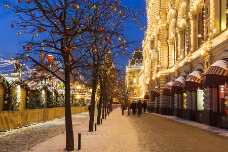 MOSCOW, RUSSIA - Moscow state department store on the Red square at Christmas winter night