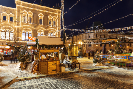MOSCOW, RUSSIA - JANUARY 11, 2016: Christmas fair in the center of Moscow, Red square, Russia