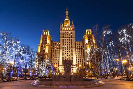 moscow: High-rise building on Uprising square in christmas decoration at night, Moscow, Russia