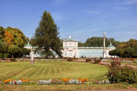 kuskovo: The Greenhouse in Kuskovo park