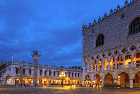 Square San Marco (Piazza San Marco) with the Doges Palace (Palazzo Ducale) at night, Venice, Italy Stock Photo