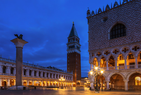 Square San Marco (Piazza San Marco) with the Doges Palace (Palazzo Ducale) and the bell tower by night, Venice, Italy