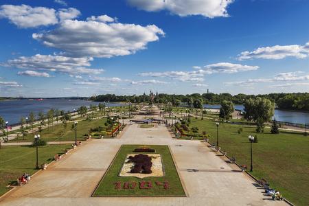The city park near the Bear Cape at the confluence of the Kotorosli River in the Volga. Yaroslavl. Russia