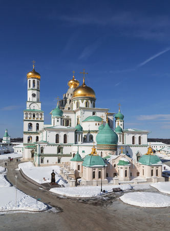 Resurrection new Jerusalem stauropegial monastery in town Istra, Moscow region. Russia