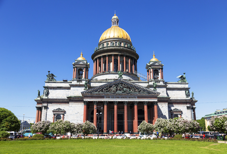 View of St. Isaac's Cathedral, St. Petersburg, Russia
