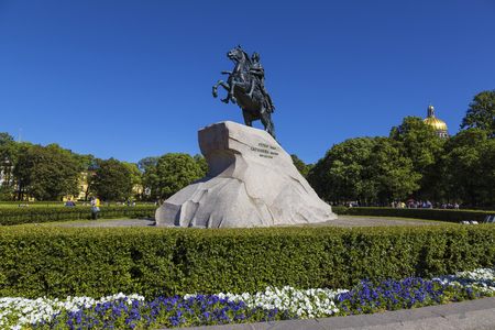 Sculpture of Emperor Peter the Great Bronze horseman. Senate square, St. Petersburg, Russia