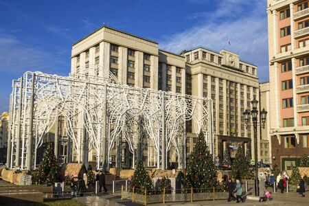 Christmas decorations on Manezh square in Moscow, Moscow, Russia