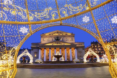 Decoration of Theater square at the Bolshoi theater on new years holidays in the early morning, Moscow, Russia