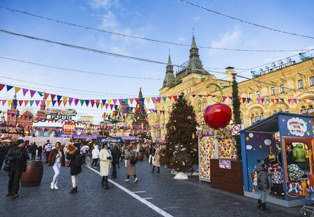 Christmas festivities at the fair on red square, Moscow, Russia