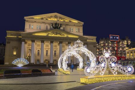 New year decorations on Theater square in Moscow in the early morning, Moscow, Russia