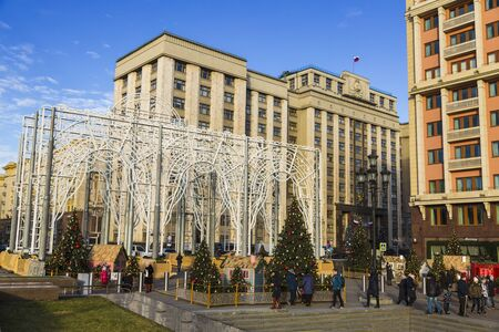 Christmas decorations on Manezhnaya square in Moscow, Russia
