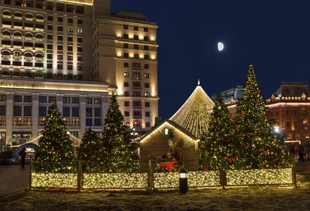New years Moscow, festival Journey to Christmas. Christmas decorations on Manezhnaya square at night. Russia