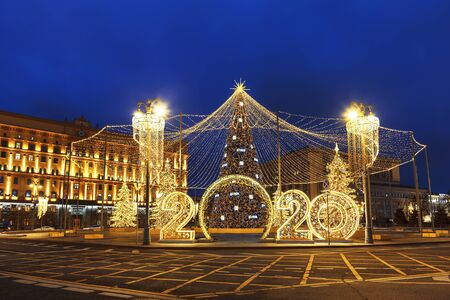 Lighting design for Lubyanka square on new year and Christmas holidays in the evening, Moscow, Russia
