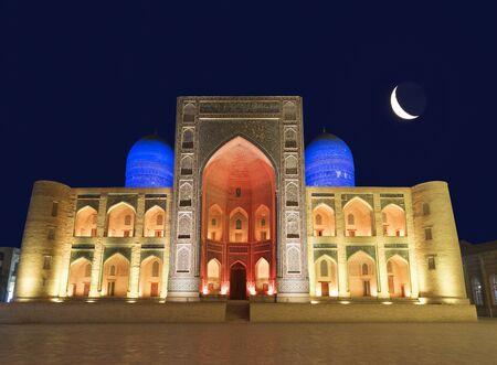 Miri Arab Madrasah in Bukhara at night, Uzbekistan