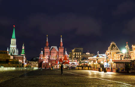 Red square on new year and christmas holidays at night, Moscow, Russia