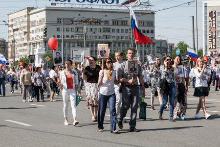 Procession of the public movement