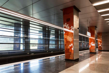 Interior of Michurinsky Prospekt station, Moscow metro, Moscow, Russia