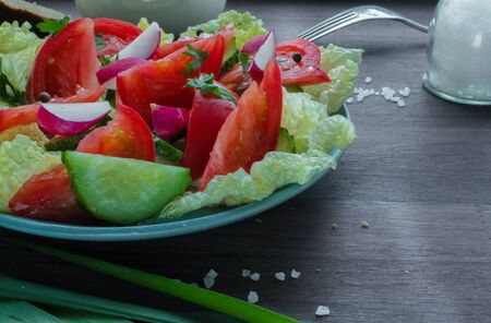 Summer salad of ripe vegetables and greens Banco de Imagens