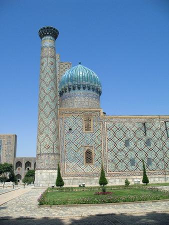 registan: View of Sher Dor Medressa - Registan - Samarkand - Uzbekistan Stock Photo