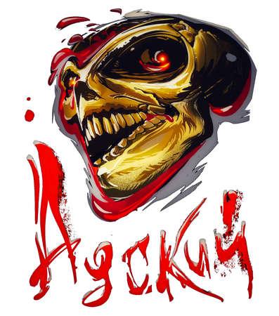horror scull super monster man for t-shirt design