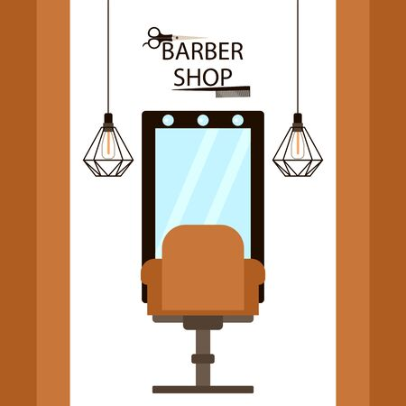 barbershop, brown armchair and mirror on a white background, vector illustration
