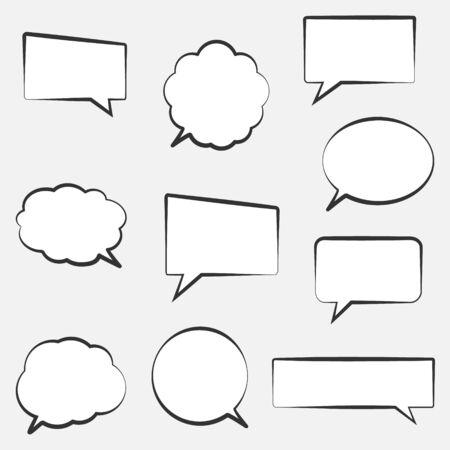 Set blank empty speech bubbles vector icon illustration isolated